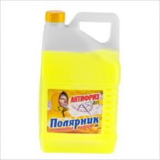 Антифриз Полярник 5kg Yellow/Желтый